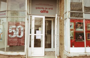 Galeriile de arta Alfa